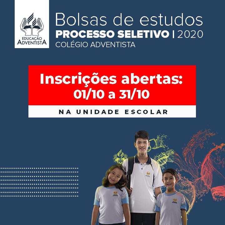 Bolsas de Estudos. Processo Seletivo 2020