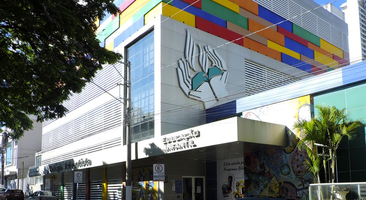 Colégio Adventista de Chapecó